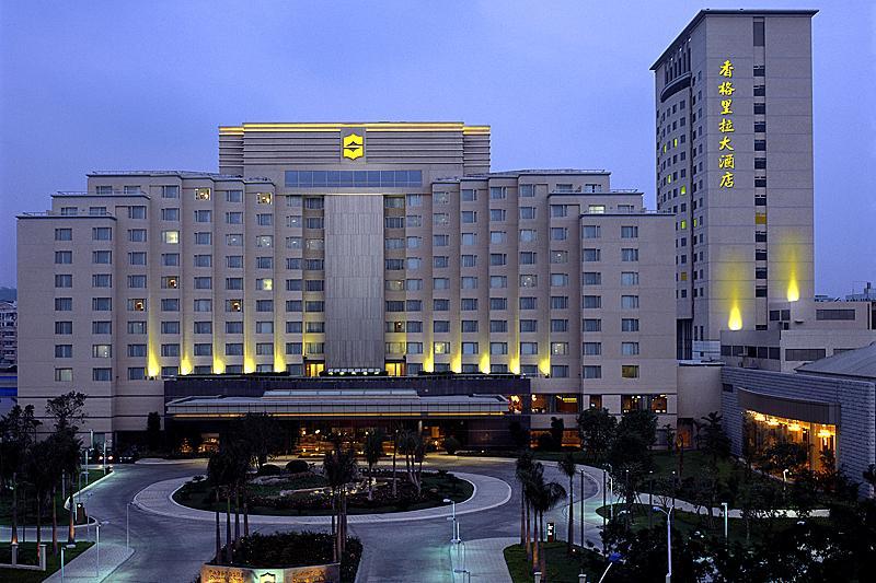 中山香格里拉大酒店